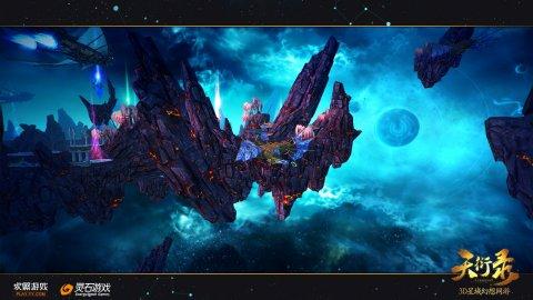 开放性测试将启《天衍录》星际船战玩法首曝