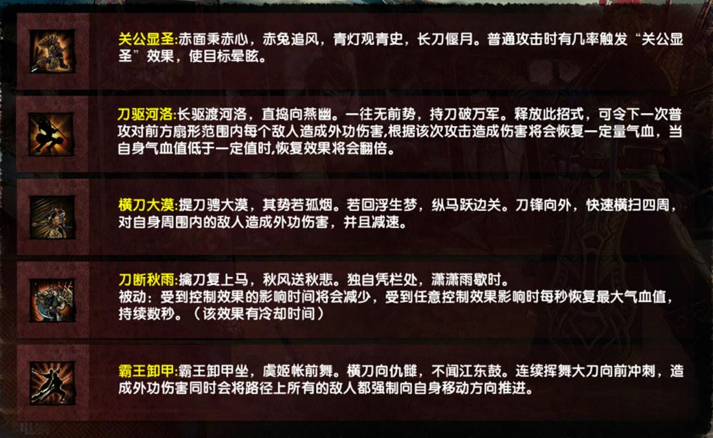 图2(沈啸川主要招式).jpg