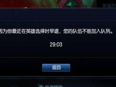 官方解封非主流玩法禁令 跟封号说NO