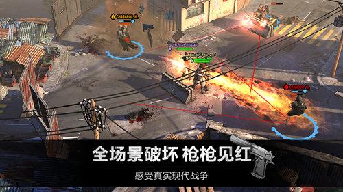 5月好游戏一览 强烈推荐战争大作《乌合之众》