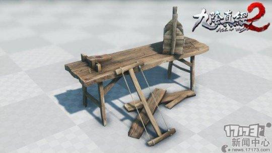 木匠台截图(研发中画面).jpg
