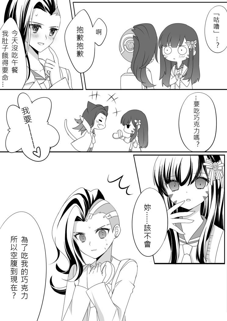 ア薫 10.jpg