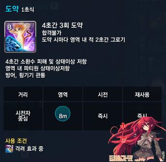 召唤3.png