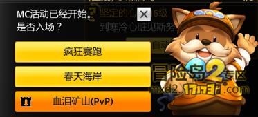 【旧约】小游戏150.png