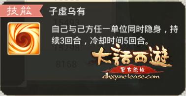 召唤兽终极技能在如今手游PK中的作用解析!