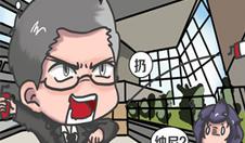 CF搞笑漫画 土豪讲述救世主的秘密