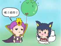 瓦洛兰LOL无营养:扎克可是萌萌的气球