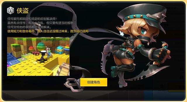 冒险岛079侠盗 图片合集