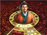 《三国志13:威力加强版》游戏截图