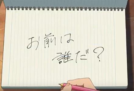 京吹、你叫啥纷纷上榜 2016年日本动画流行语大奖公布