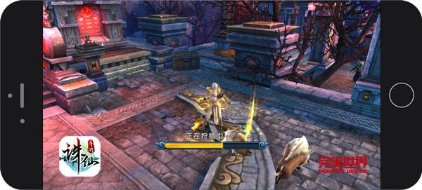 图片: 图3:《诛仙手游》天工玩法捕猎.jpg