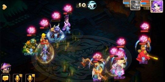 《梦幻西游》手游版 秘境地狱法阵20关丧气鬼