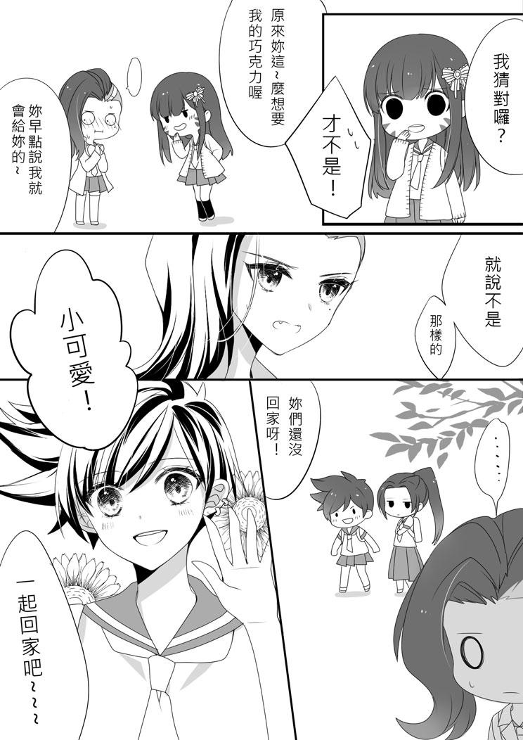 ア薫 11.jpg