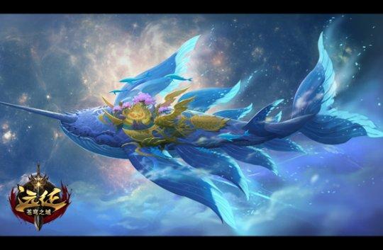 玩家将通过鲲鹏战场,亲历从隽丽清新的人间美景横跨到七彩霞光雾气