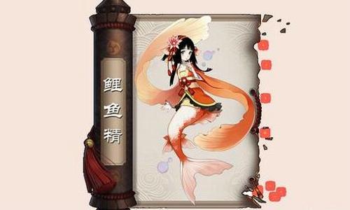 阴阳师被忽略的强大辅助式神 鲤鱼精的妙用