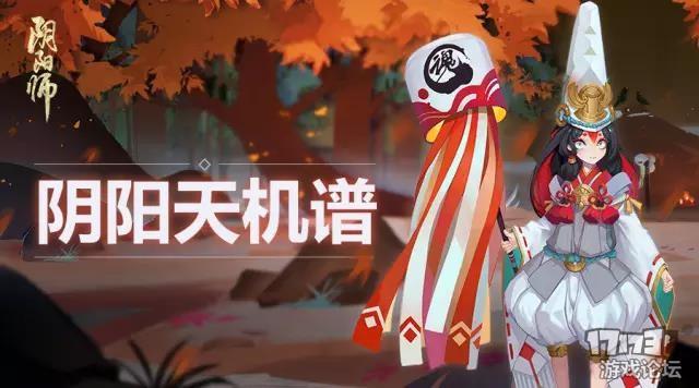 阴阳天机谱丨起死回生之白童子的招魂大法!