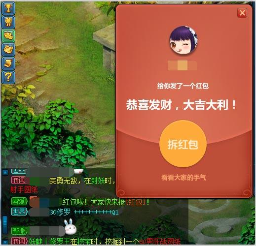 画江山经济系统