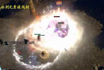 2.5侠客冰剑元素旋风斩-冰剑修改版 可撸T17