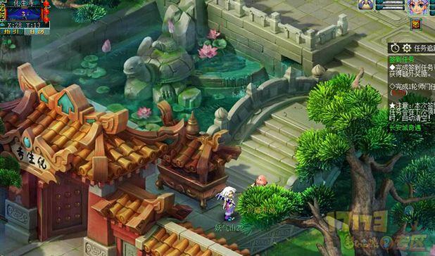 妖气山爆料 化生寺地图迭代游戏效果图