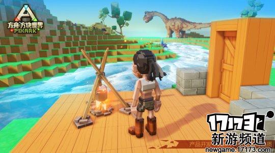 方舟方块世界玩法曝光