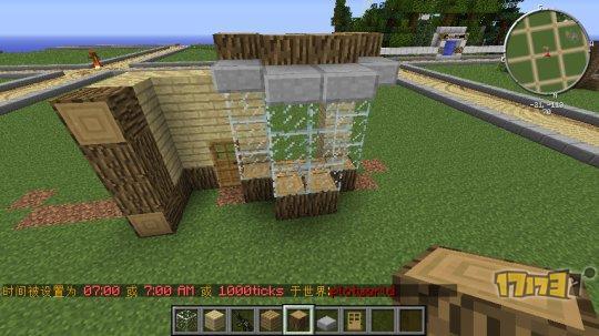 我的世界别墅怎么建 简易别墅建造教程
