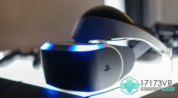 PS-VR.jpeg
