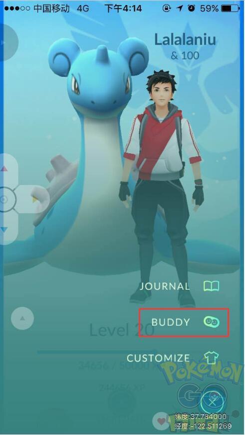 Pokemon go怎么设置精灵伙伴 精灵宝可梦GO伙伴系统介绍