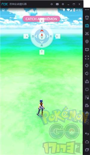 Pokemon GO精灵宝可梦GO电脑版下载安装教程