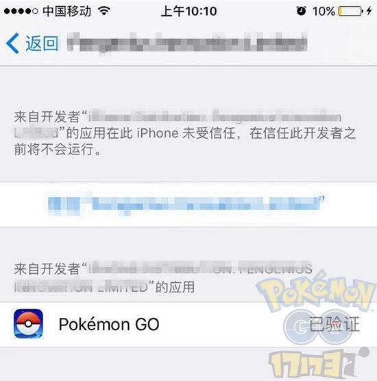 Pokemon go1.3最新破解懒人版下载 精灵宝可梦GO破解版下载