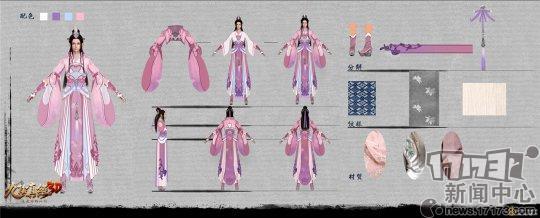 精细的服装设计手稿,时尚古风武侠