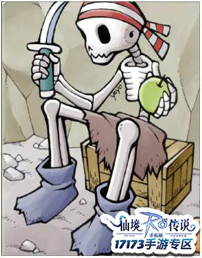 17173-仙境传说手游专区 news.17173.com/z/ro  仙境传说RO手游卡片图鉴之邪骸海盗属性 邪骸海盗卡片掉落途径