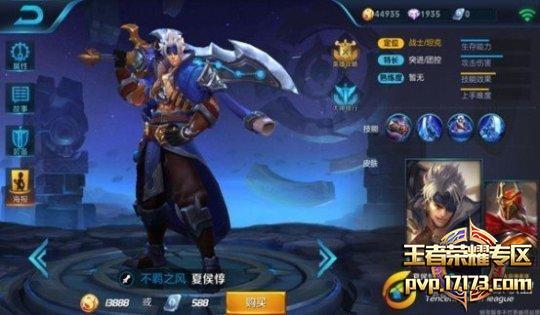 王者荣耀达摩阵容推荐 达摩最佳阵容解析