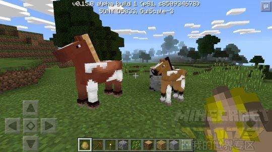 手机版骑马攻略 我的世界0.15怎么骑马