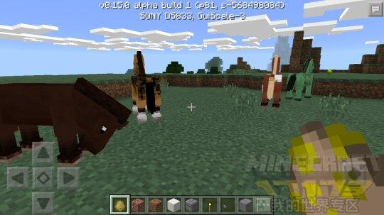 0新动物 我的世界手机版骑马梦想成真