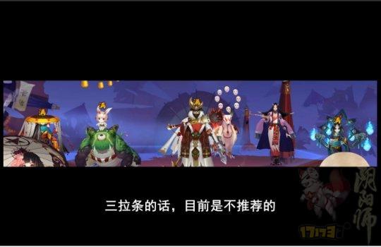 阴阳师如何选择控制式神?式神阵容搭配推荐