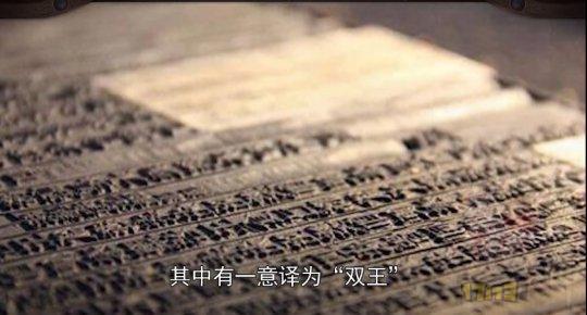 阴阳师阎魔故事是什么 阎魔传说介绍