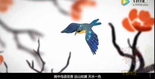 阴阳师新式神剧情是什么 新式神剧情鉴赏