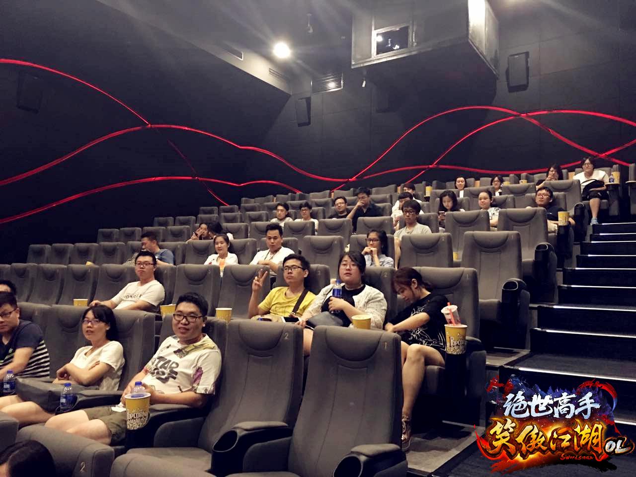 《笑傲江湖OL》豪請玩家觀看電影《絕世高手