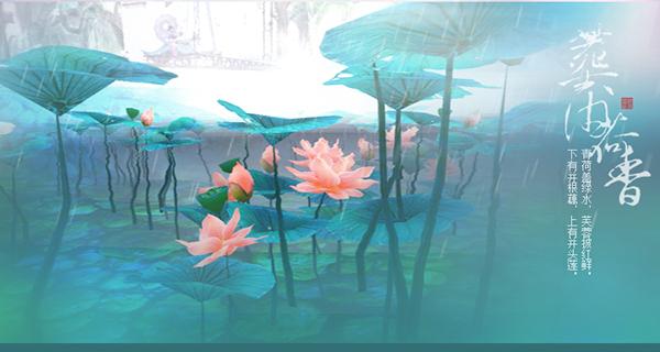 经典中国水墨画风 河阳荷花池风景美图
