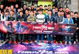 CF百城联赛江苏赛区现场豪华比赛非常激烈