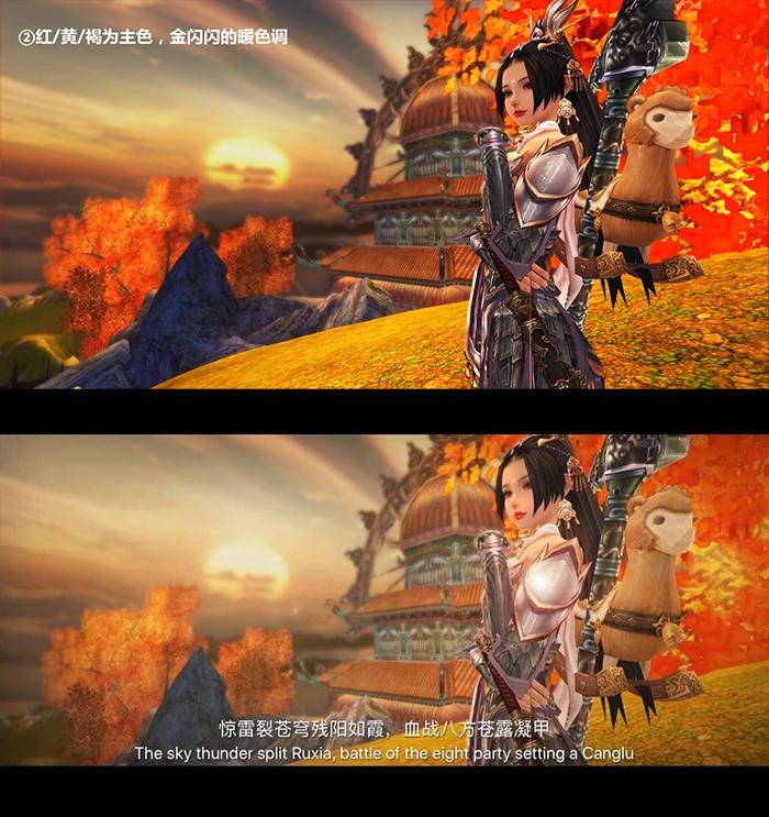 剑网3足记截图ps攻略二 暖色系光源处理
