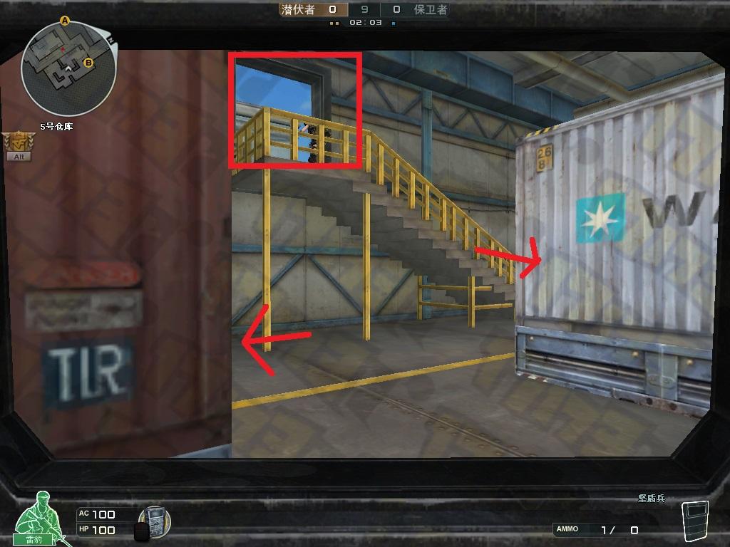 cf新版本超级佣兵爆破地图仓库实战进攻攻略高清图片