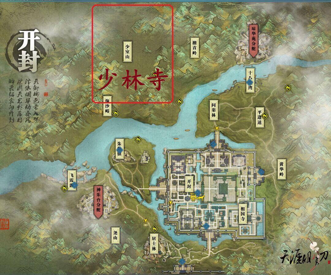 天刀新职业脑暴 五毒少林出生地图展示