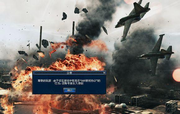 万万没想到《下水道记3》安徒恩飞机大队已跪