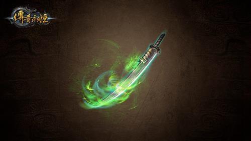 道士类特效武器:天地灵动的秀丽