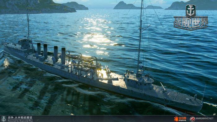 巡洋舰在舰队中的主要职责就是防控防鱼雷