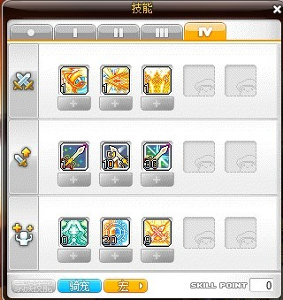 英雄岛战士技能搭配_正义的力量 冒险岛魂骑士技能搭配——冒险岛——17173网络游戏专区