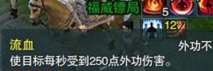 剑网三挑战仙侣