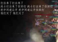 传奇永恒 THEONE光芒公会宣传视频