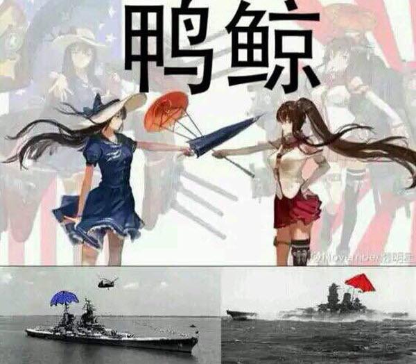 > 老提督都看得懂 战舰世界搞笑梗大搜罗   上古神龙053,中途岛爹122